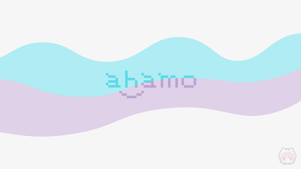 ahamoがドコモオンラインショップを使う利点