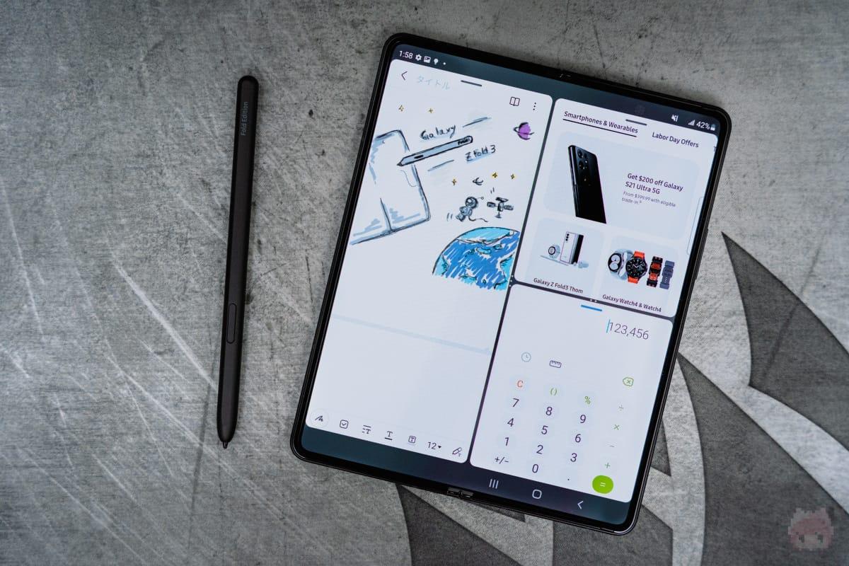 Galaxy Z Fold3 5Gの簡易テスト