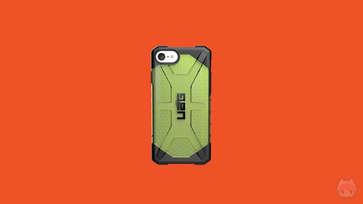 Plasma Series iPhone SE Case (2020)