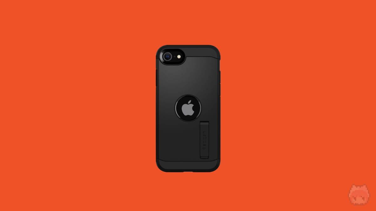 iPhone SE (2020) Case Tough Armor