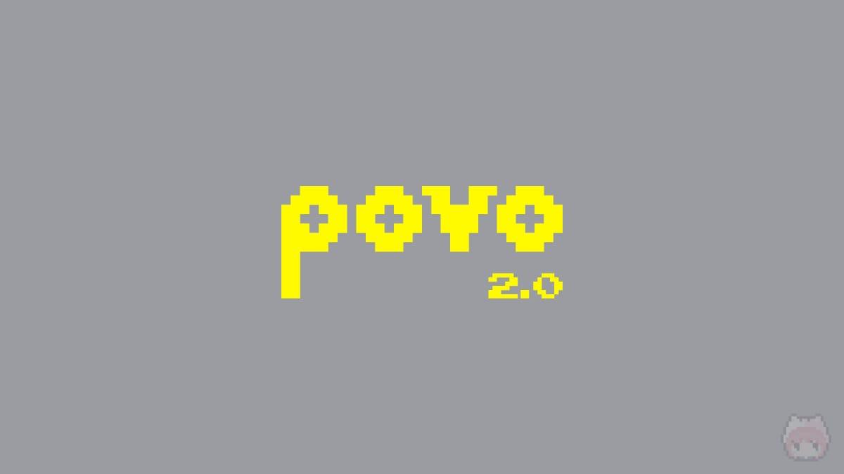 povo2.0の有用性