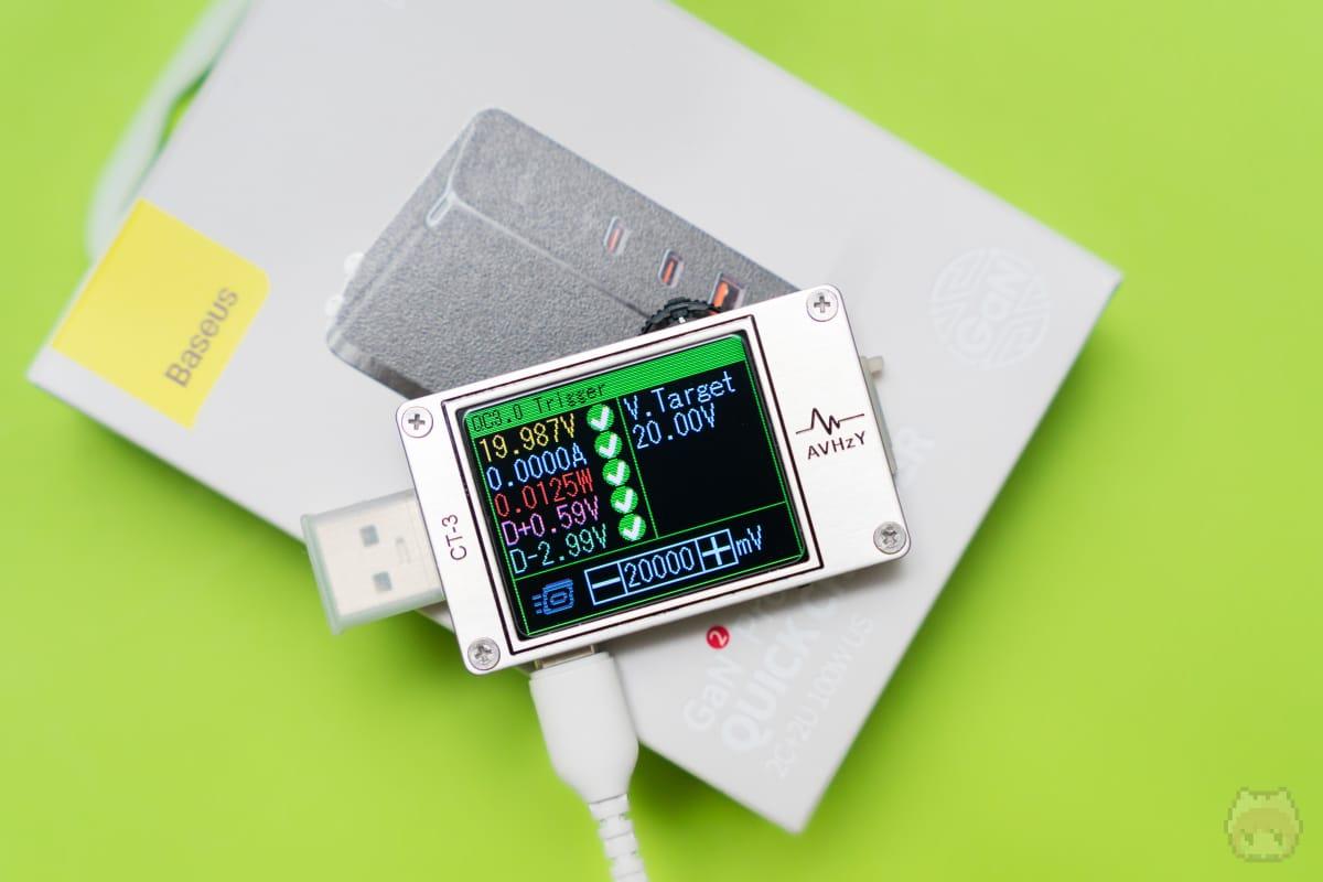GaN2 Pro Quick Charger 2C+2U 100W《CCGAN100US》