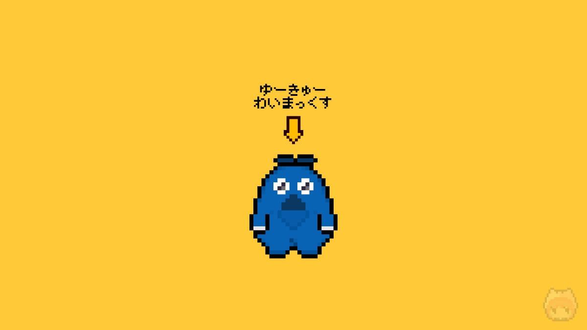UQ WiMAX:ギガ放題プラス