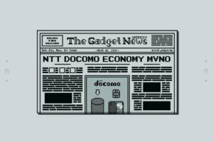 週刊ガジェットニュース斜め読み –Week 41, 2021–