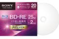【耐久度】CD・DVD・BDの耐久年数について